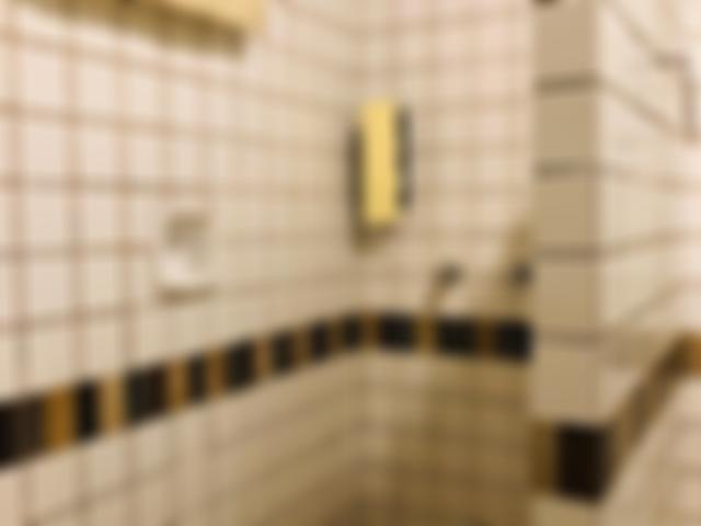 Banheiro / Chuveiro