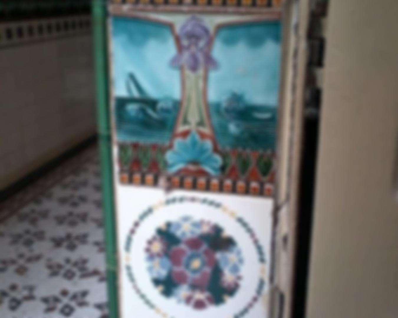 Detalhe de azulejo na Casa da Cultura